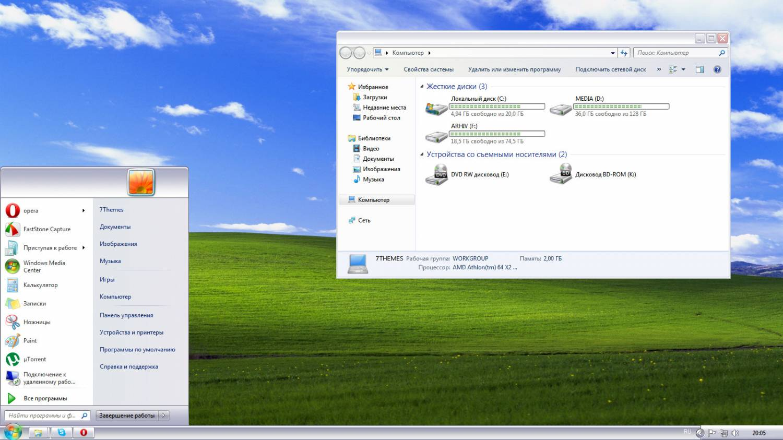 tema-dlya-windows-xp-erotika