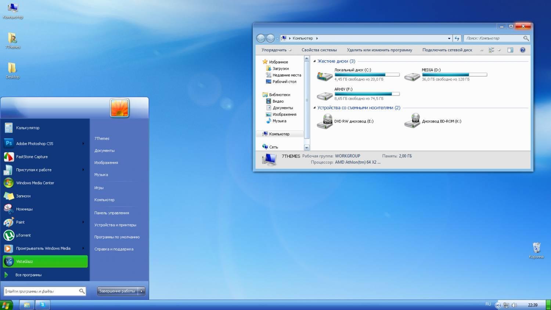 windows xp схема