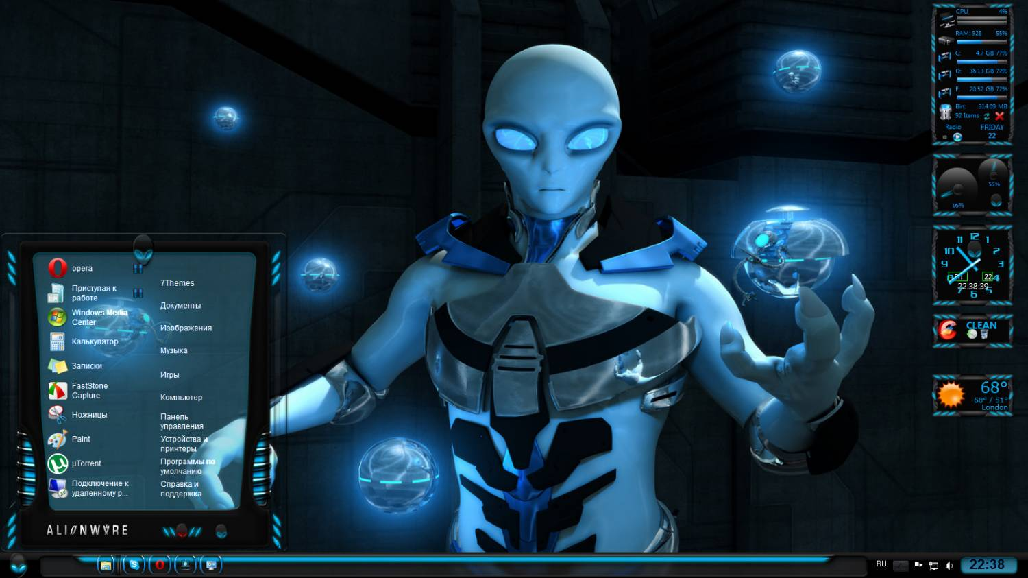 Alienware Screensavers For Windows 7 | apexwallpapers.com