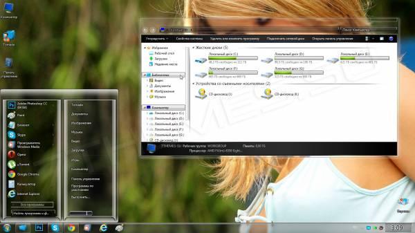 Темы с девушками для windows 7