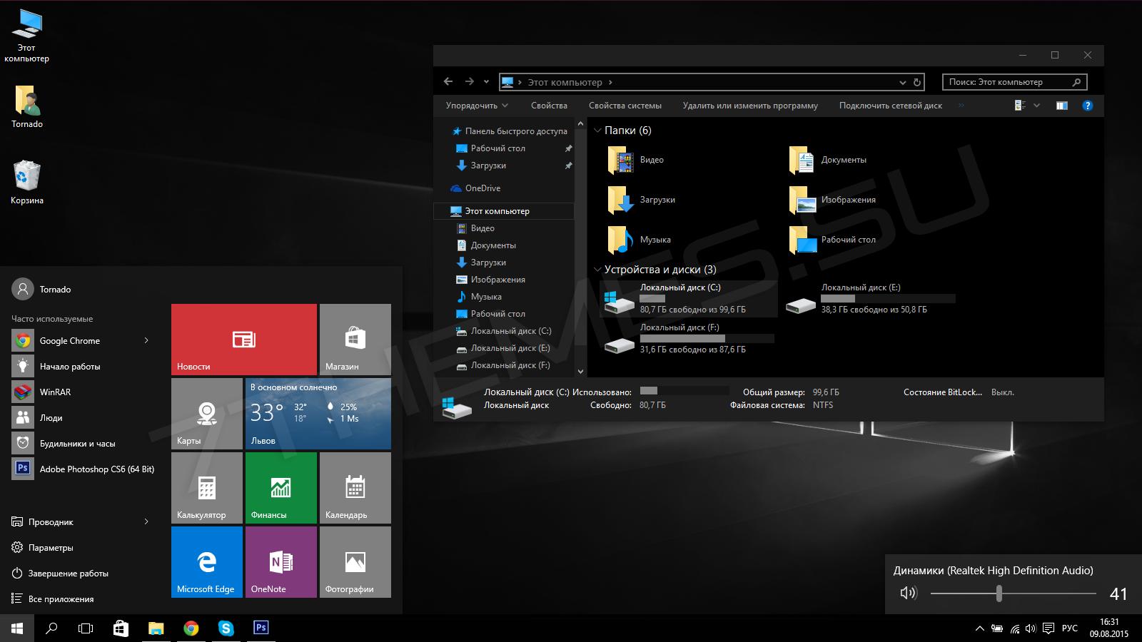 Где хранятся стандартные обои для рабочего стола в Windows 10? 47