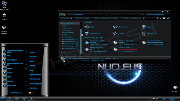 Nucleus Re-Materialized