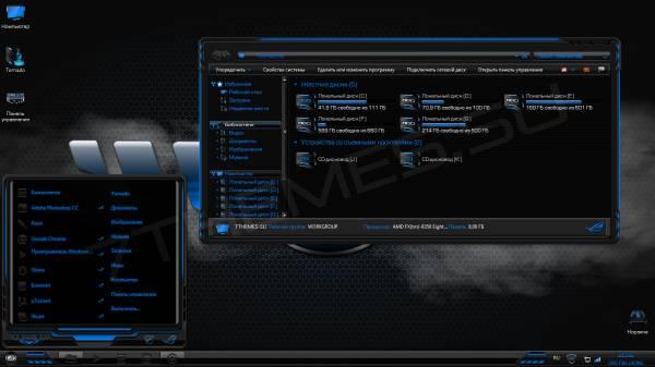 скачать бесплатно темы для пк windows 7