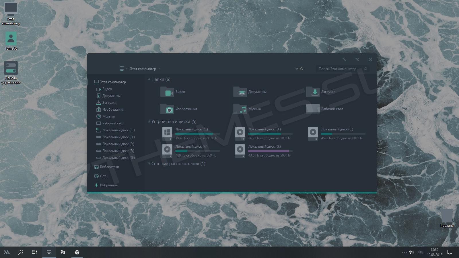 звуковые схемы для windows 7 прикольные