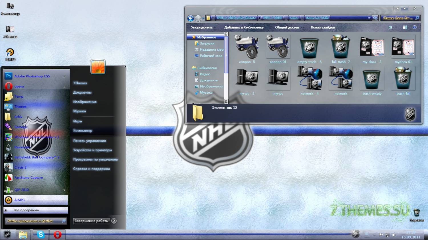 Nhl 17 pc download reworked games.