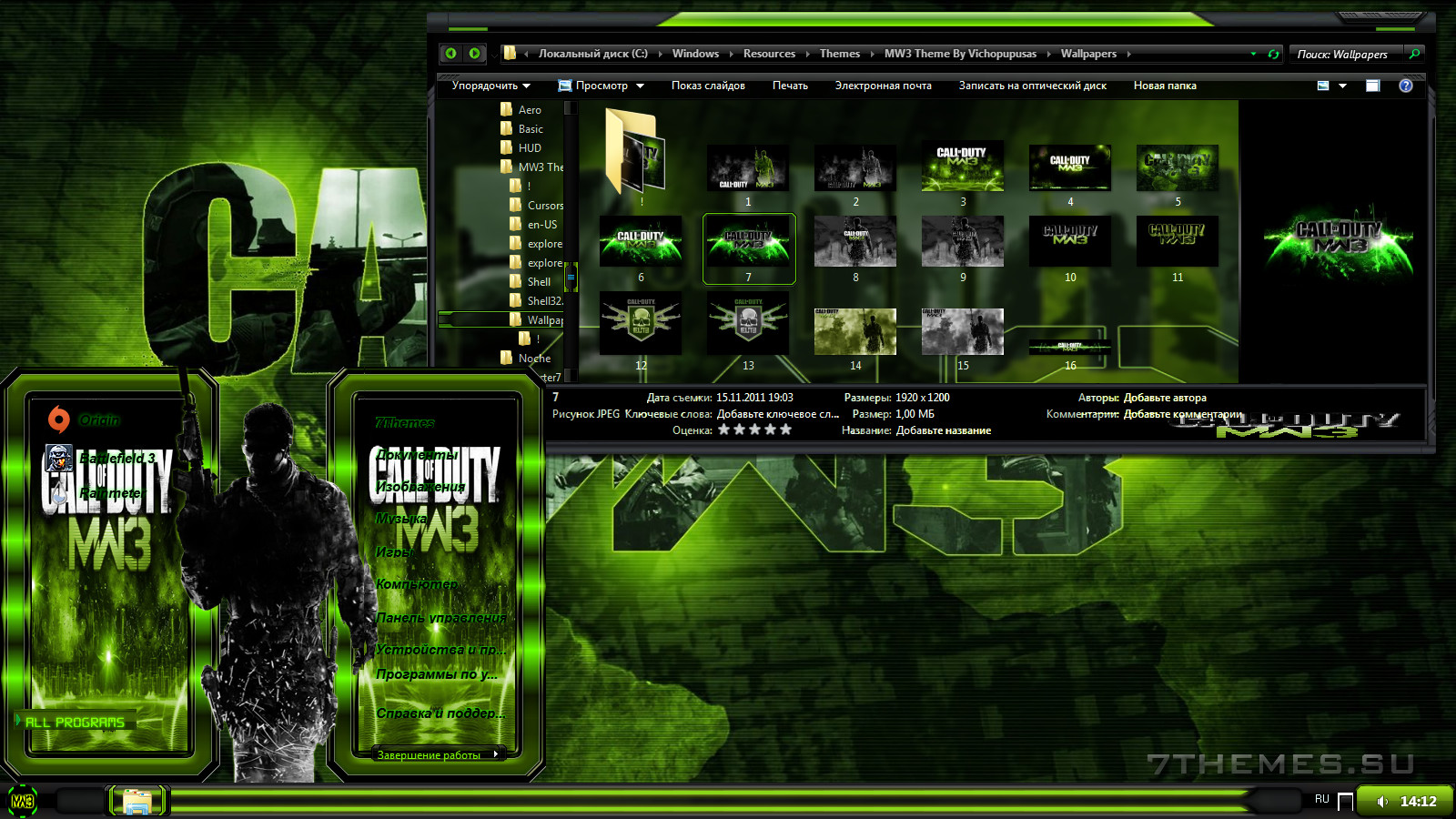 Call Of Duty Modern Warfare 3 от Tiger2012
