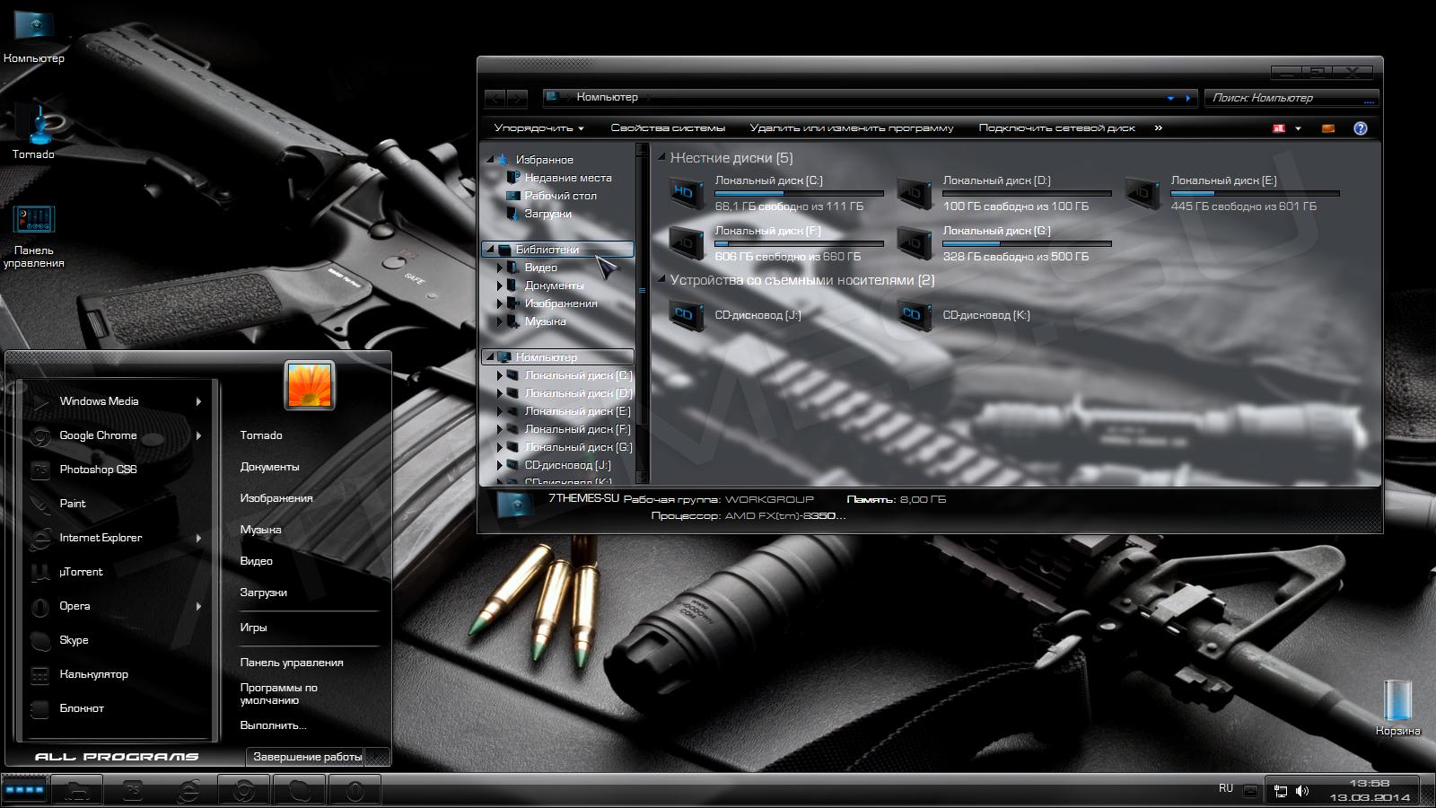 Стеклянная тема для windows 7