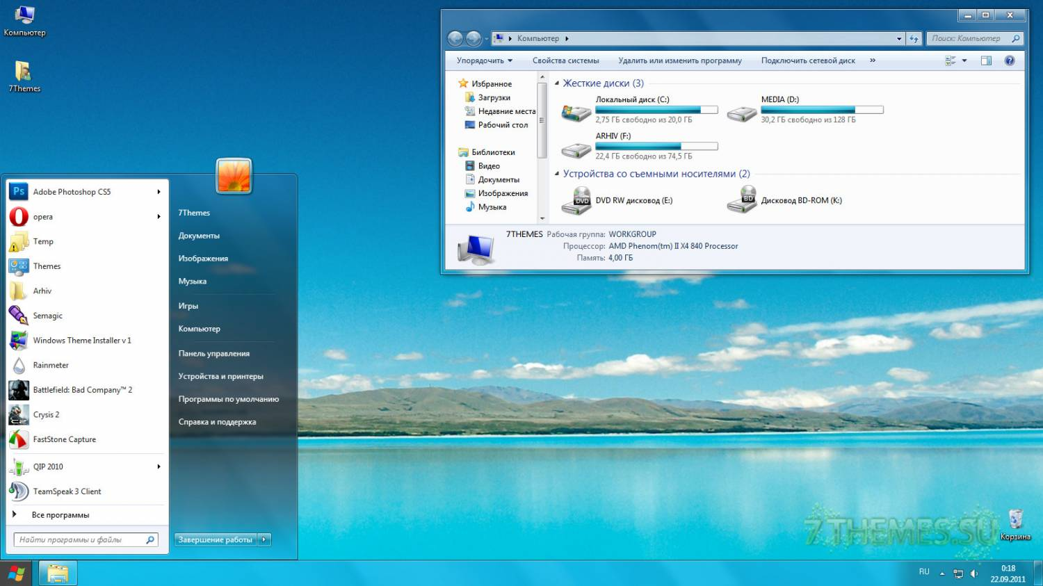 Windows 8 VS for Win7