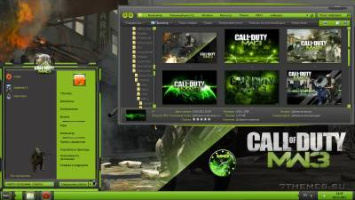 Call Of Duty Modern Warfare 3 от Creator