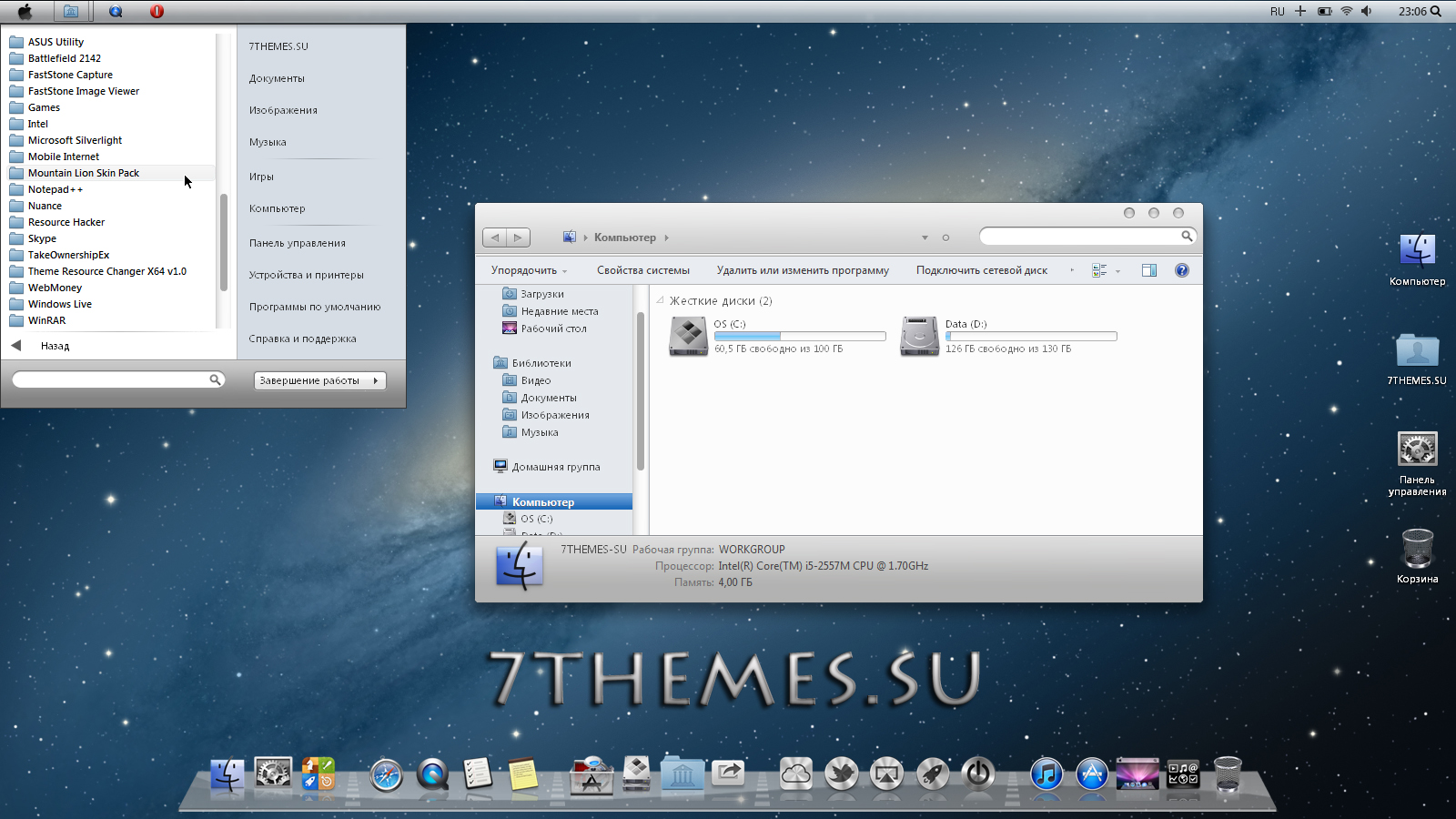 Mountain Lion Skin Pack (x86/x64)