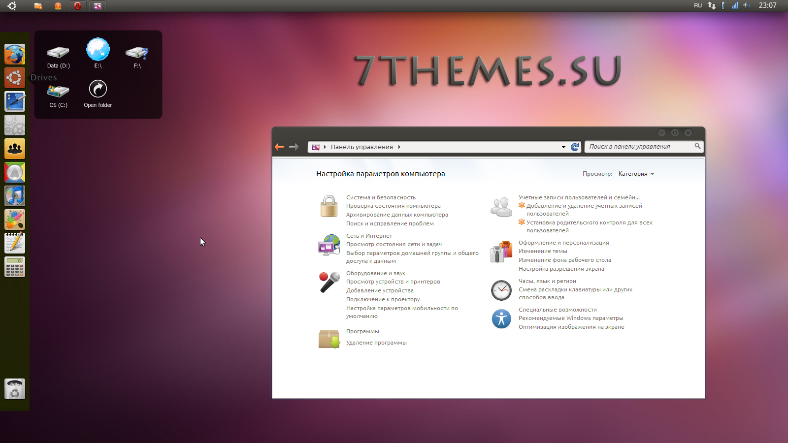 Сервер игры linux