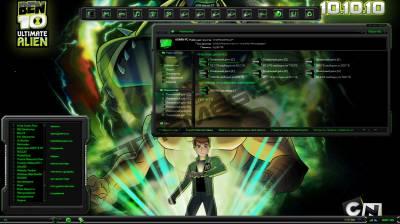 Ben 10 - инопланетная сверхсила