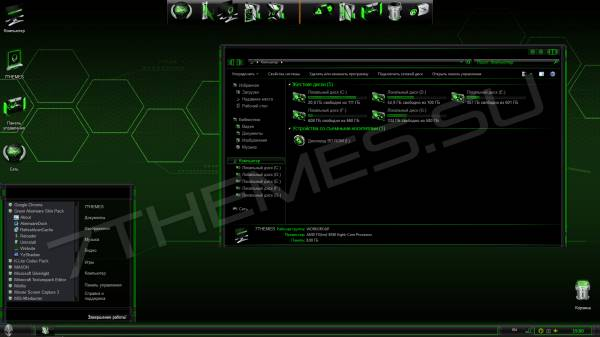 Green Alienware Skin Pack