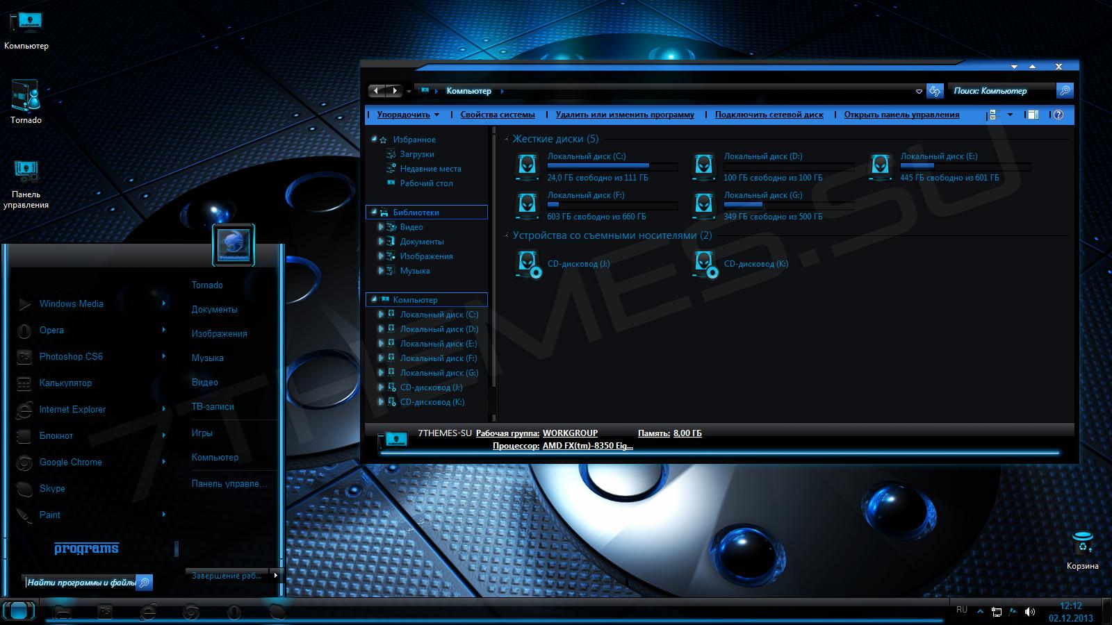 Пользовательский интерфейс рабочего стола windows 2000 7