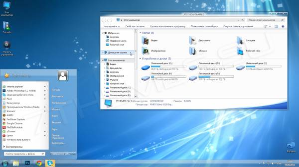 Office 2010 RC 8.1