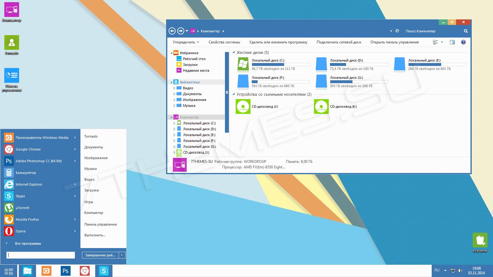 Pure Flat Windows 7 Themes Download For PC   Free desktop wallpaper