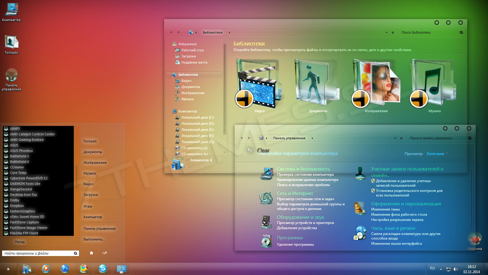 clear 3.0 glass windows 7 themes download for pc | free desktop