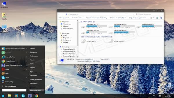 Windows 10 Darkness