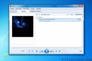 Aimp Win7 - скин в стиле Windows Media Player