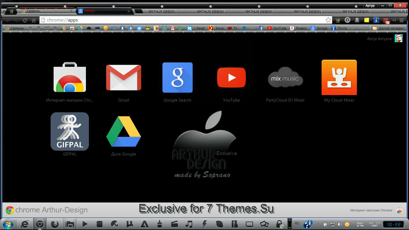 Порно скины для google chrome