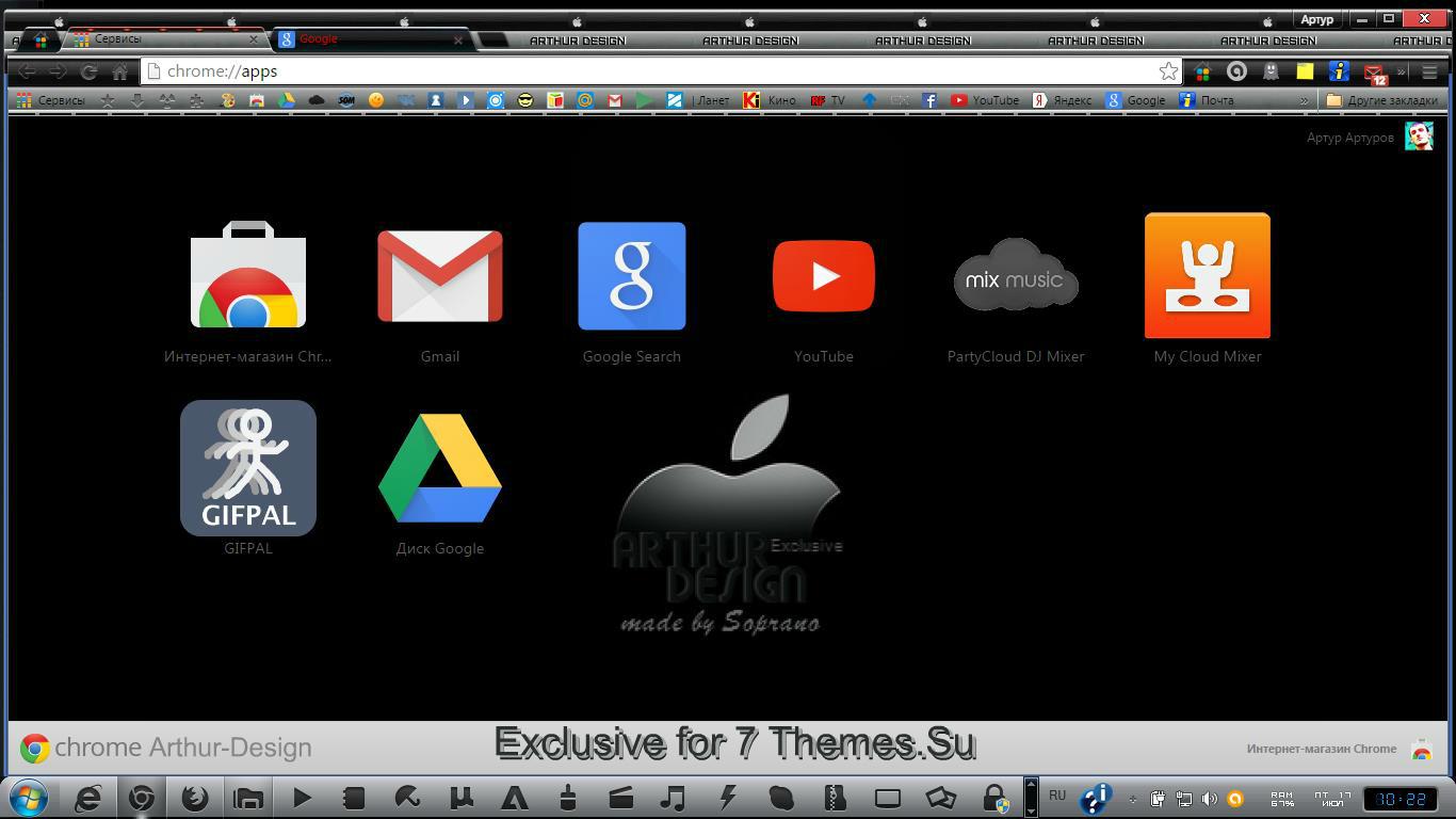 Как сделать окно браузера на полный экран? - Линчакин 26