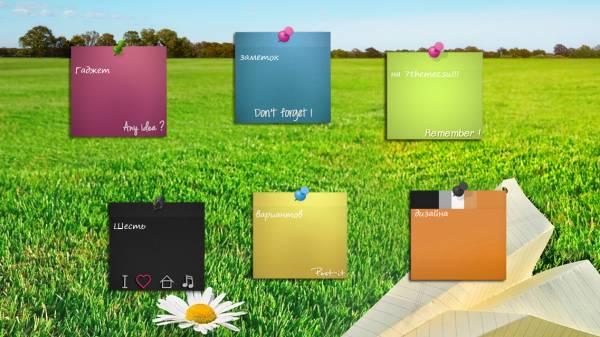 гаджет стикер для Windows 7 - фото 5