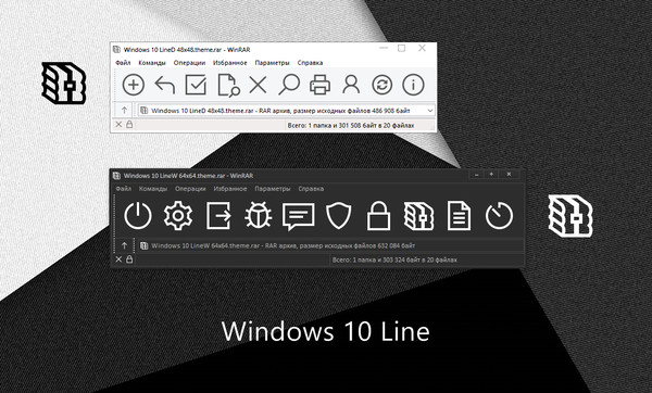 Windows 10 Line