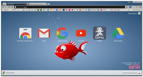 Download install Google Chrome - Computer - Google