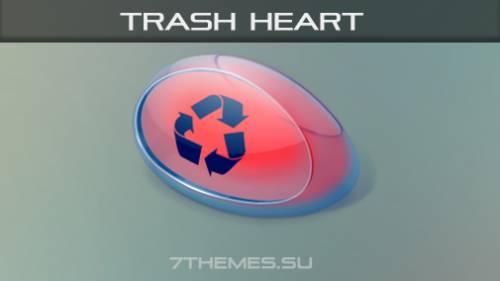 TRASH HEART - анимированная корзина
