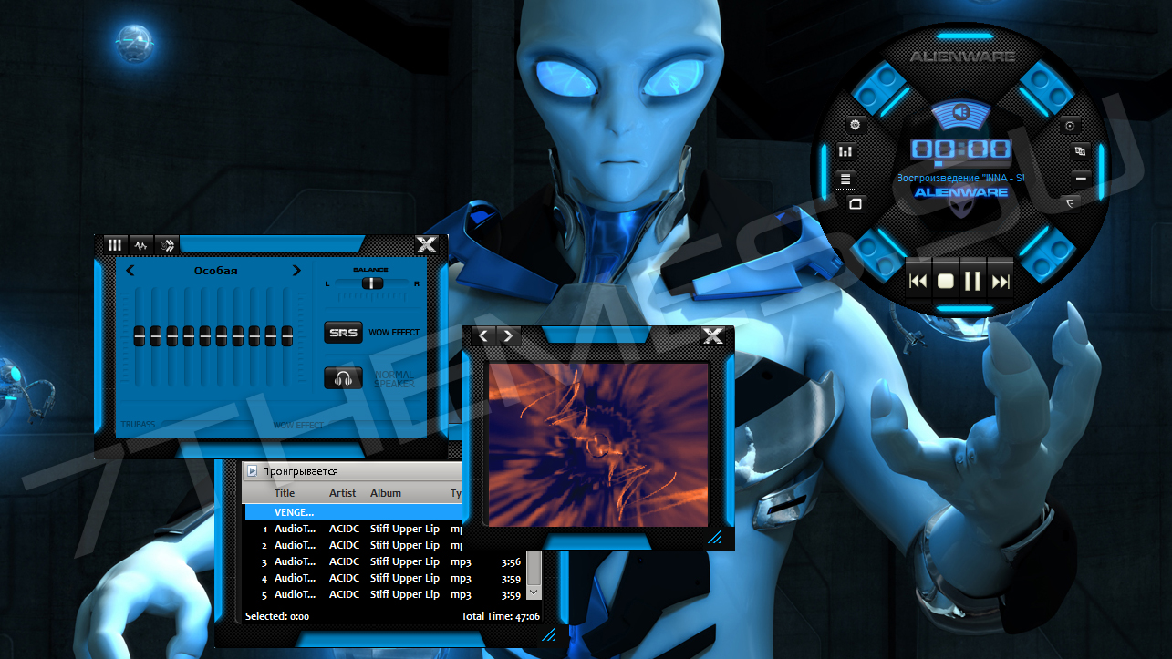 Alienware Inspired WMP