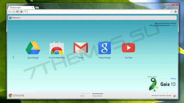 Chrome Gaia10