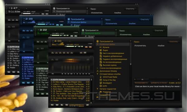 WMC ADOElite 0.6.1