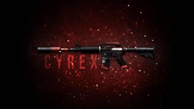 Cyrex CS:GO