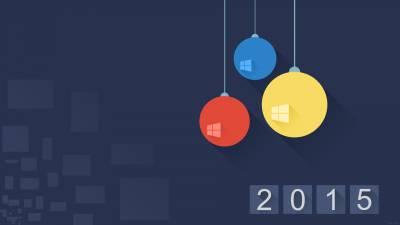 Новый год (2015)