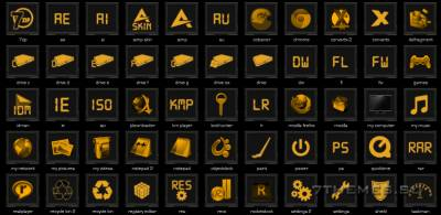 Armoured Icons