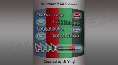 Windows MAX 0