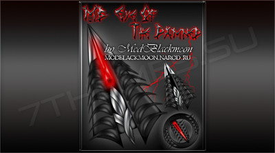 MB-Eye Of The Damned